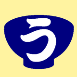 udon_png2.png